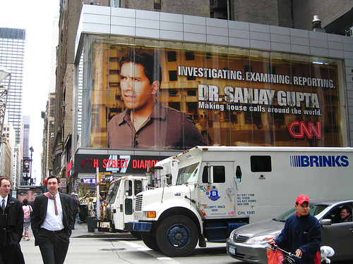Gupta on billboard in NYC